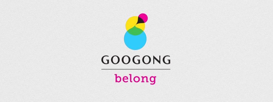 Googong_01